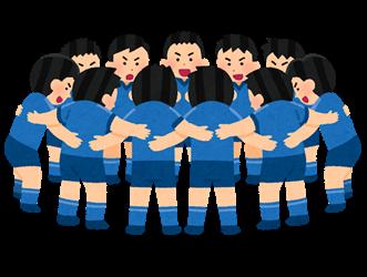 enjin_sports_man
