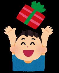 present_happy_boy_R