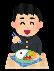 bentou_student_boy