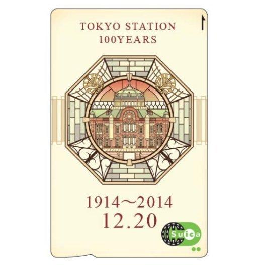 前へ 次へ 出典  東京駅suica騒動から見る集団的自衛権