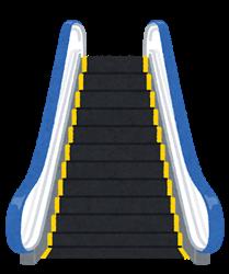 escalator_none