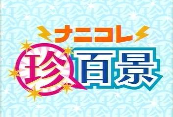 20111207_hitomi_22