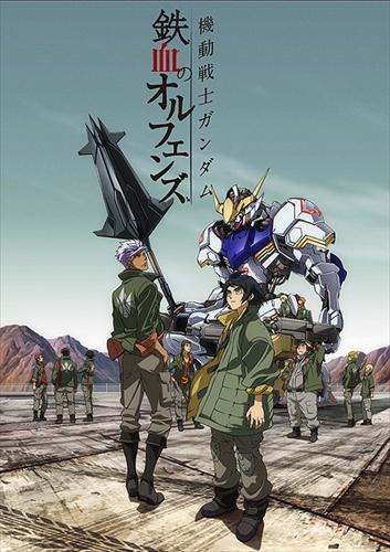 g-tekketsu-1-main_large