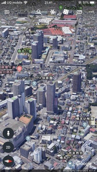 武蔵小杉のつぎは「橋本駅」がブームらしい マンションが生え始める