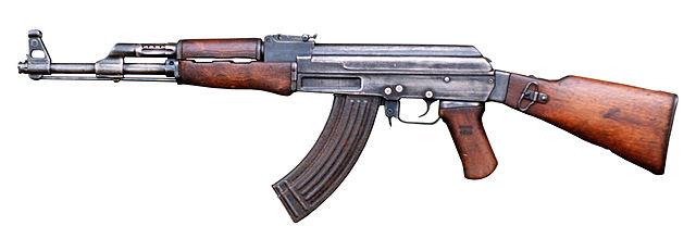 640px-AK-47_type_II_Part_DM-ST-89-01131