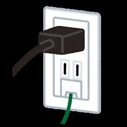 rouden_konsento_outlet_plug_earth
