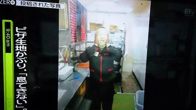 【ちょっと悪ふざけしただけじゃん・・】くら寿司、不適切動画の従業員2人に刑事、民事での法的措置へ ->画像>16枚