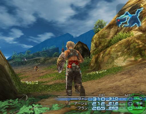 final-fantasy-xii-20040730110044993