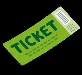 チケット転売規制法、マジで成立される