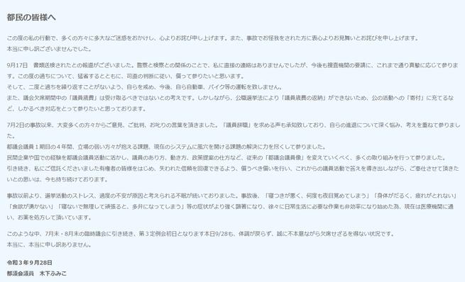 SnapCrab_NoName_2021-10-1_2-56-19_No-00
