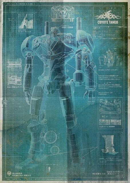 ppdc_blueprint_jaegercoyotetango_large