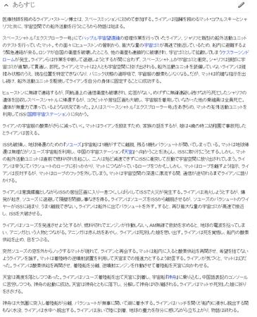ゼロ・グラビティ  映画  - Wikipedia