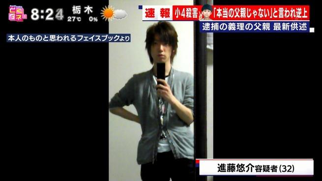 埼玉小4殺害の義父(32)の顔写真が公開される「本当の親じゃない」と言われ逆上