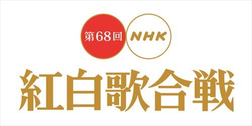 68_kouhaku_logo_fixw_730_hq_R