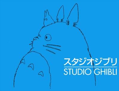 Ghibli_R