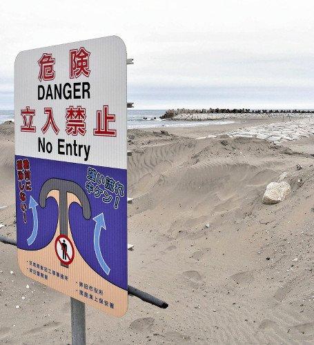 「絶対に泳がないで」T字形の人工岬で水難続発 昨日3人が死亡 五輪選手でも流れに逆らって泳げない離岸流が発生 茨城