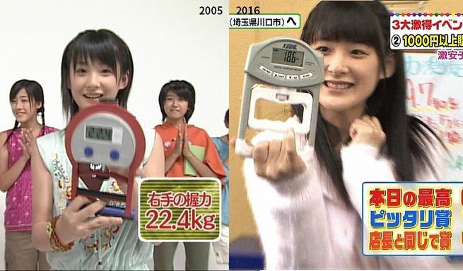 20052016_x800