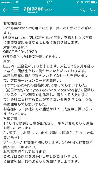 yFh3Av1
