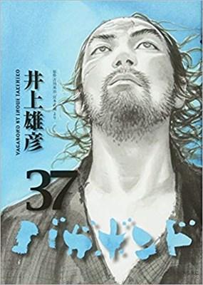 【悲報】井上雄彦さん、マジのガチのマジでもう漫画を描く気がない模様