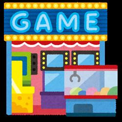 game_center_R