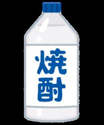 drink_syouchu_bottle