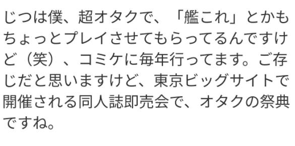 SnapCrab_NoName_2021-10-11_19-6-27_No-00