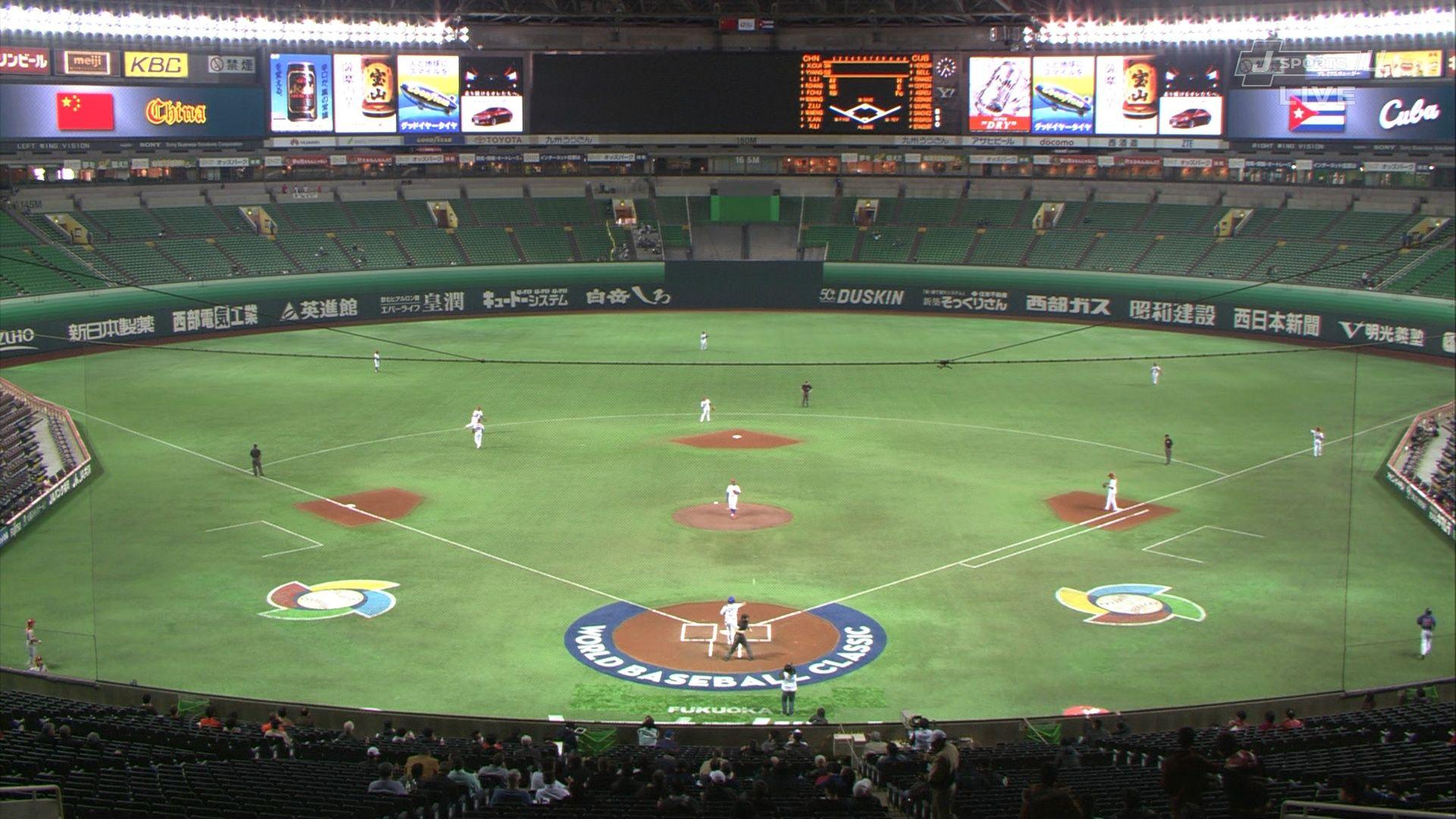 """【野球】<MLBで珍事!>衝撃の """"超ガラガラ試合"""" に米仰天!「これは酷い」「100人いる?」「これは酷い」"""