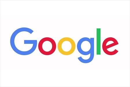 Google「あなた今ここに居ますね?」
