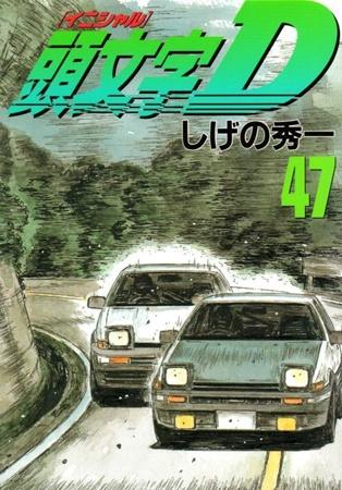 599-4