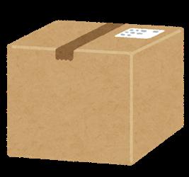 yuubin_takuhaiin_box