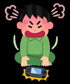 game_yatsuatari_R