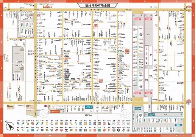 tukiji_map_big