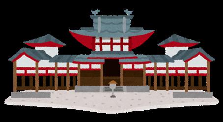 kankou_byodoin