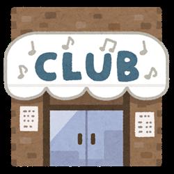 building_music_club