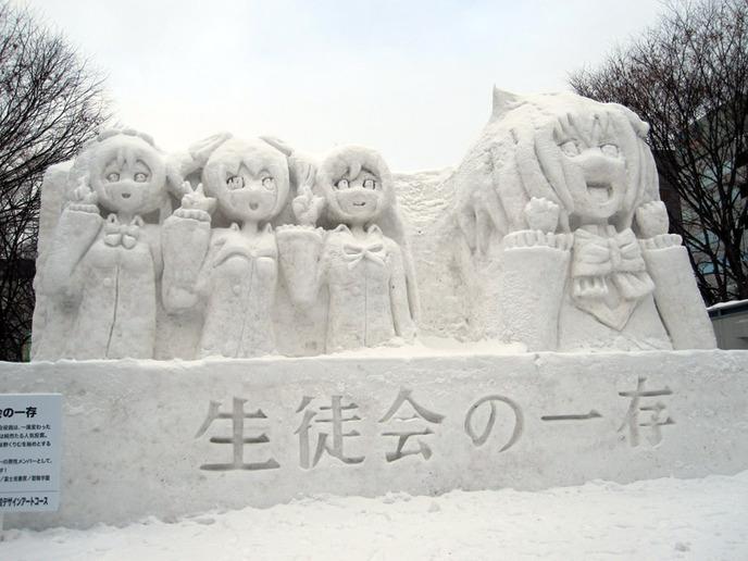 20100206_31