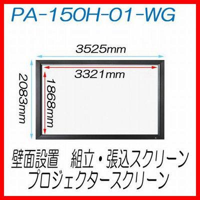 11myroom_pa-120h-01wg