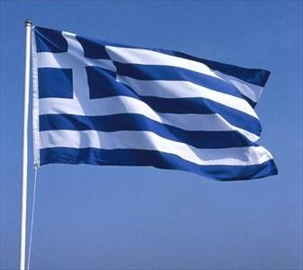 Greek_flag_R