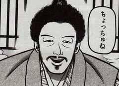 Herr_Kiyomasa_Katoh
