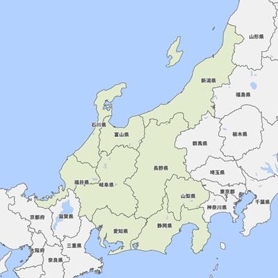 中部地方(都道府県)