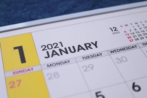 政府「年末年始17連休にする、その代わり……」
