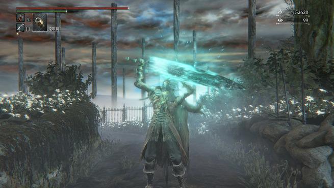 月光の聖剣1