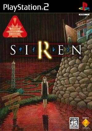 siren_002_cs1w1_298x