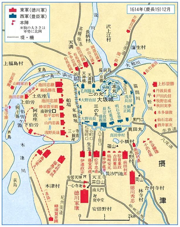 【悲報】東京都民ご自慢の江戸城、お城総選挙でトップ10に入らず