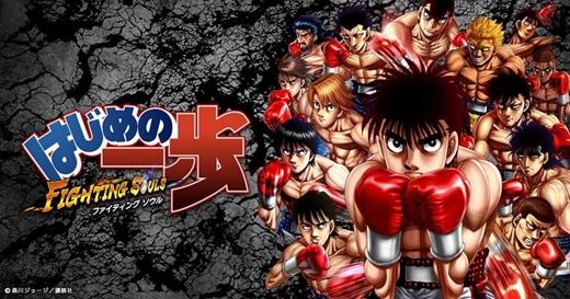 ippo-fightingsouls_00