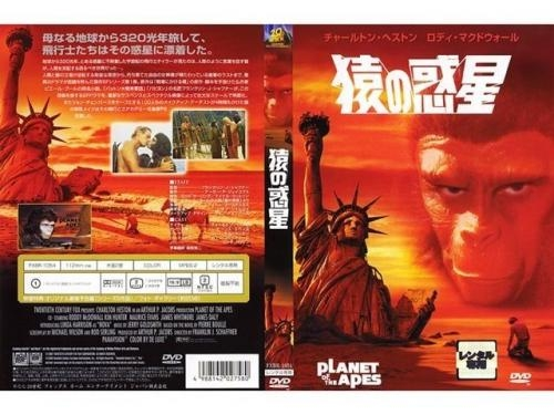 planetoftheape_convert_20111104000341