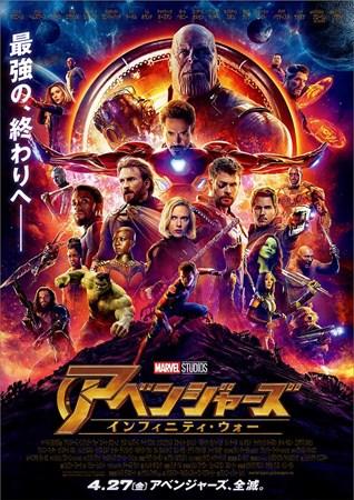 story_avengers-iw_03