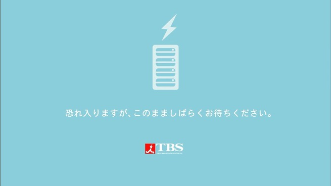 TBSで放送事故