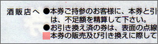 20140501_img05