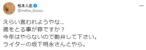 SnapCrab_NoName_2021-1-6_0-8-16_No-00