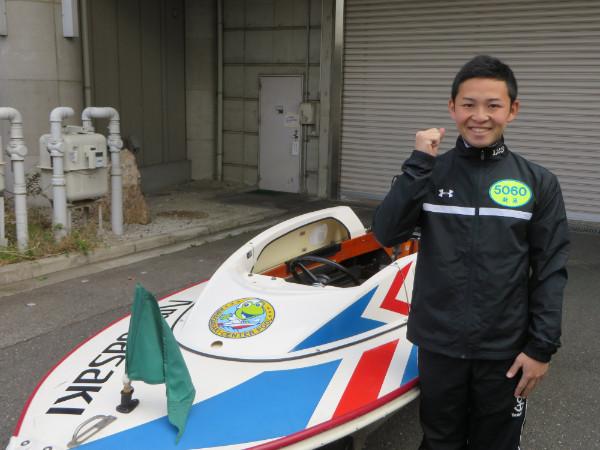 『探偵ナイトスクープ!』の競艇少年(当時6歳) 15年を経てプロのボートレーサーに